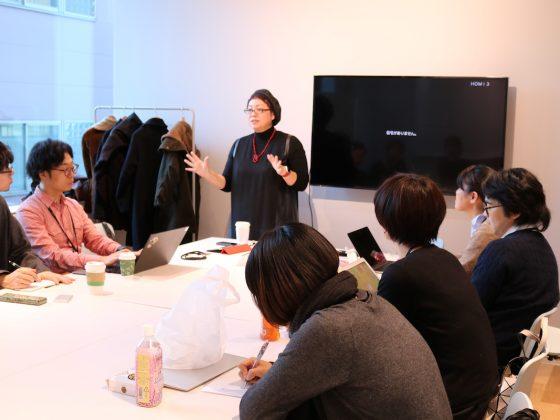 イタリア幼児教育実践家 石井希代子氏による研究会