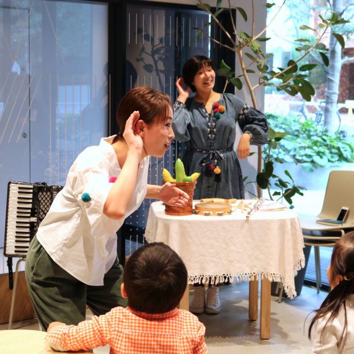 音楽ワークショップ「たんたかキッチン」/渋谷キャスト