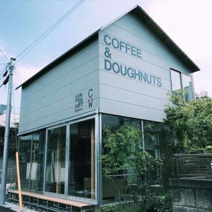 【イベント情報】artenarra トークセッション「こどもは取り入れたものでできている」2019年2月9日(日)開催!/HIGUMA Doughnuts × Coffee Wrights